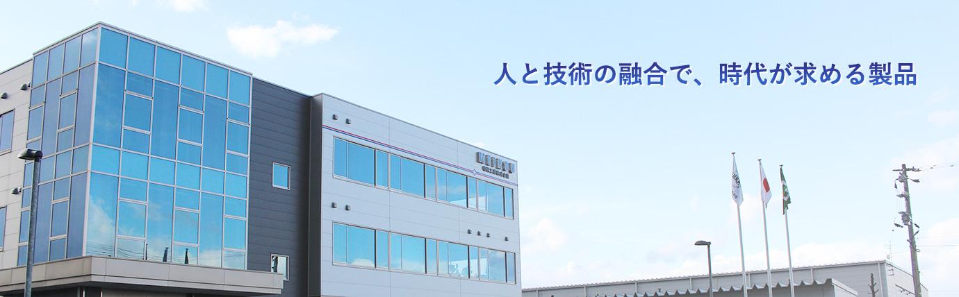 フッ素樹脂(PTFE・PFA)の加工・成形 | 明興工業株式会社
